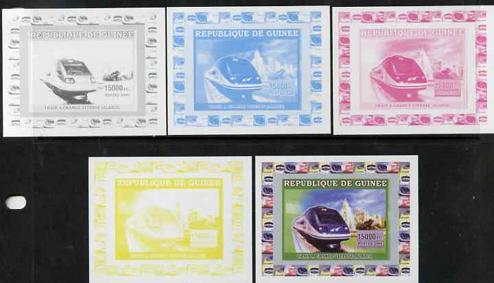 Guinea - Conakry 2006 High Speed Trains #4 - Alaris individual deluxe sheet - the set of 5 imperf progressive proofs comprising the 4 individual colours plus all 4-colour composite, unmounted mint