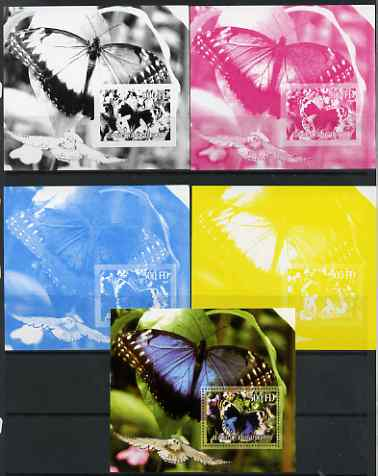 Djibouti 2006 Owl & Butterfly #1 s/sheet - the set of 5 imperf progressive proofs comprising the 4 individual colours plus all 4-colour perf composite unmounted mint