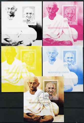 Benin 2006 Mahatma Gandhi #1 s/sheet - the set of 5 imperf progressive proofs comprising the 4 individual colours unmounted mint plus all 4-colour perf composite cto used...