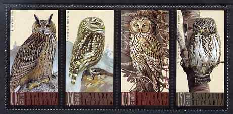 Bulgaria 2009 Owls perf strip of 4 values unmounted mint