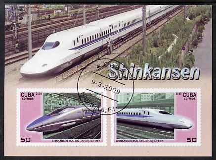 Cuba 2009 High Speed Trains imperf m/sheet fine cto used