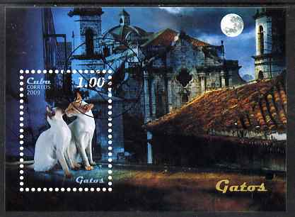 Cuba 2009 Domestic Cats imperf m/sheet fine cto used