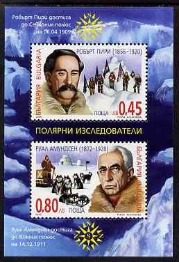 Bulgaria 2005 Polar Explorers perf m/sheet containing 2 values unmounted mint SG MS 4528