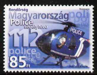 Hungary 2005 Police Day 85fo (Helicopter) unmounted mint SG 4884