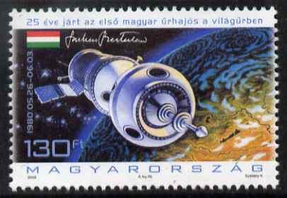 Hungary 2005 25th Anniversary of Bertalan Farkas Flight (Cosmonaut) 130fo unmounted mint SG 4900