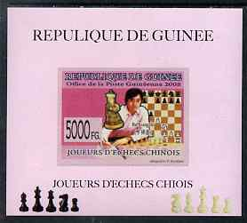 Guinea - Conakry 2008 Chinese Chess Champions - Bu Xiangi-Zhi individual imperf deluxe sheet unmounted mint. Note this item is privately produced and is offered purely on its thematic appeal, stamps on chess