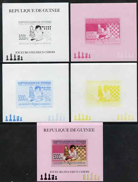 Guinea - Conakry 2008 Chinese Chess Champions - Bu Xiangi-Zhi individual deluxe sheet - the set of 5 imperf progressive proofs comprising the 4 individual colours plus all 4-colour composite, unmounted mint