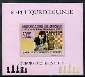 Guinea - Conakry 2008 Chinese Chess Champions - Zhu Chen #1 individual imperf deluxe sheet unmounted mint. Note this item is privately produced and is offered purely on its thematic appeal