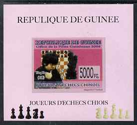 Guinea - Conakry 2008 Chinese Chess Champions - Wang Hao individual imperf deluxe sheet unmounted mint. Note this item is privately produced and is offered purely on its thematic appeal