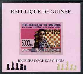 Guinea - Conakry 2008 Chinese Chess Champions - Ni Hua individual imperf deluxe sheet unmounted mint. Note this item is privately produced and is offered purely on its thematic appeal