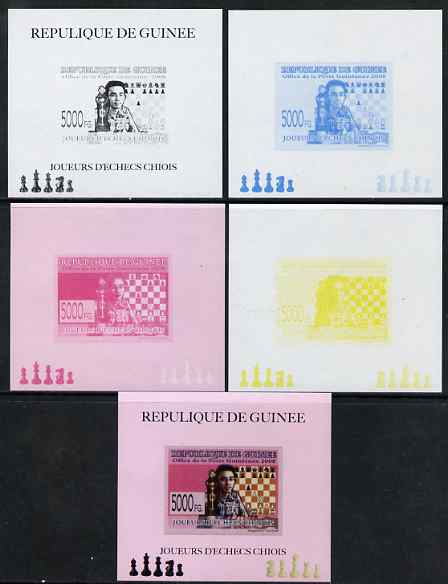 Guinea - Conakry 2008 Chinese Chess Champions - Ni Hua  individual deluxe sheet - the set of 5 imperf progressive proofs comprising the 4 individual colours plus all 4-colour composite, unmounted mint