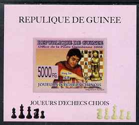 Guinea - Conakry 2008 Chinese Chess Champions - Wang Yue individual imperf deluxe sheet unmounted mint. Note this item is privately produced and is offered purely on its thematic appeal