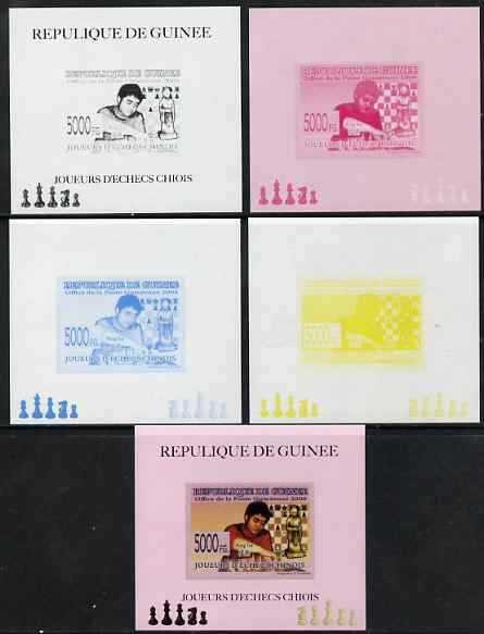 Guinea - Conakry 2008 Chinese Chess Champions - Wang Yue individual deluxe sheet - the set of 5 imperf progressive proofs comprising the 4 individual colours plus all 4-colour composite, unmounted mint
