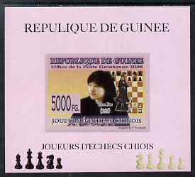 Guinea - Conakry 2008 Chinese Chess Champions - Zhao Xue individual imperf deluxe sheet unmounted mint. Note this item is privately produced and is offered purely on its thematic appeal