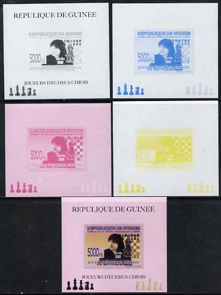 Guinea - Conakry 2008 Chinese Chess Champions - Zhao Xue individual deluxe sheet - the set of 5 imperf progressive proofs comprising the 4 individual colours plus all 4-colour composite, unmounted mint