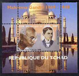 Chad 2009 Mahatma Gandhi #1 individual perf deluxe sheet unmounted mint. Note this item is privately produced and is offered purely on its thematic appeal
