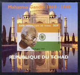 Chad 2009 Mahatma Gandhi #2 individual imperf deluxe sheet unmounted mint. Note this item is privately produced and is offered purely on its thematic appeal