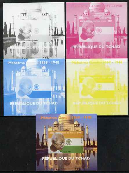 Chad 2009 Mahatma Gandhi #2 individual deluxe sheet - the set of 5 imperf progressive proofs comprising the 4 individual colours plus all 4-colour composite, unmounted mint