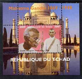 Chad 2009 Mahatma Gandhi #3 individual perf deluxe sheet unmounted mint. Note this item is privately produced and is offered purely on its thematic appeal