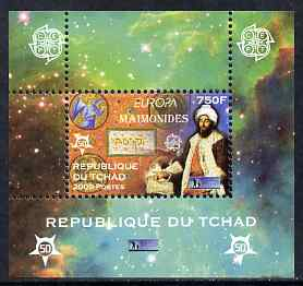 Chad 2009 Europa - Year of Astronomy #2 (Maimonides) individual perf deluxe sheet unmounted mint. Note this item is privately produced and is offered purely on its thematic appeal