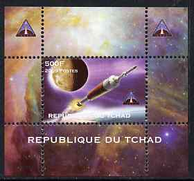 Chad 2009 Space - Ares Mission #1 individual perf deluxe sheet unmounted mint. Note this item is privately produced and is offered purely on its thematic appeal