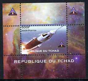 Chad 2009 Space - Ares Mission #2 individual perf deluxe sheet unmounted mint. Note this item is privately produced and is offered purely on its thematic appeal