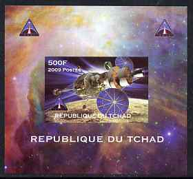 Chad 2009 Space - Ares Mission #2 individual imperf deluxe sheet unmounted mint. Note this item is privately produced and is offered purely on its thematic appeal