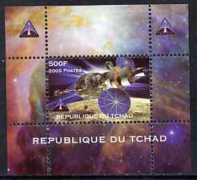 Chad 2009 Space - Ares Mission #3 individual perf deluxe sheet unmounted mint. Note this item is privately produced and is offered purely on its thematic appeal