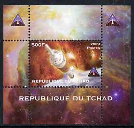 Chad 2009 Space - Ares Mission #4 individual perf deluxe sheet unmounted mint. Note this item is privately produced and is offered purely on its thematic appeal
