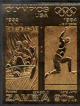 Zambia 1984 Los Angeles Olympic Games 90n imperf embossed in 22k gold foil showing Bobsled & Long Jump unmounted mint