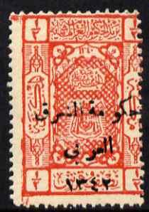 Jordan 1924 overprint on Saudi 1/2p bright scarlet with several broken letters unmounted mint, SG127var