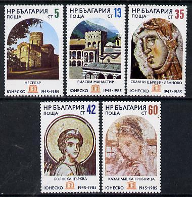 Bulgaria 1985 UNESCO set of 5, SG 3271-75 (Mi 3394-98)
