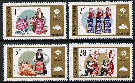 Bulgaria 1970 'EXPO 70' set of 4 unmounted mint, Mi 2013-16*