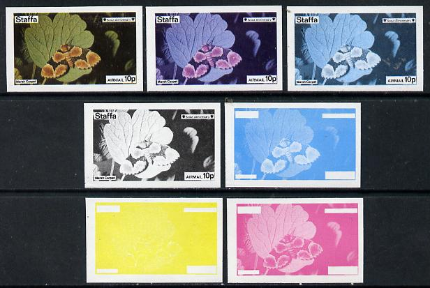 Staffa 1974 Butterflies & Scout Anniversary 10p (Marsh Carpet) set of 7 imperf progressive colour proofs comprising the 4 individual colours plus 2, 3 and all 4-colour composites unmounted mint