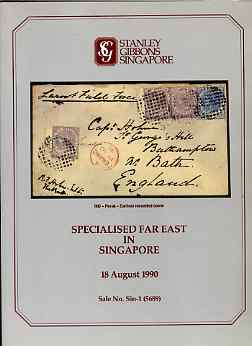 Auction Catalogue - Malaya & Far East - Stanley Gibbons 18 Aug 1990 - cat only