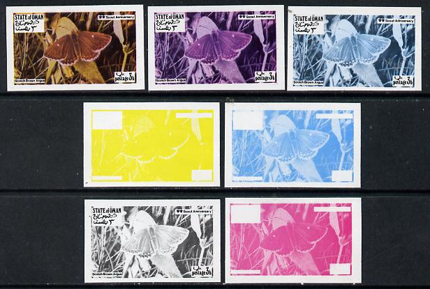 Oman 1974? Scout Anniversary - Butterflies 3b (Scotch Brown Argus) set of 7 imperf progressive colour proofs comprising the 4 individual colours plus 2, 3 and all 4-colour composites unmounted mint