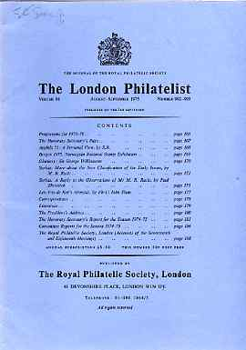 Literature - London Philatelist Vol 84 Number 0992-93 dated Aug-Sept 1975 - with articles relating to Serbia & Airmails
