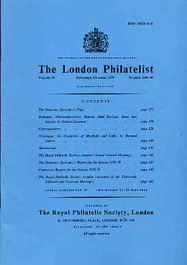 Literature - London Philatelist Vol 88 Number 1041-42 dated Sept-Oct 1979 - with articles relating to Rumania & Nicaragua