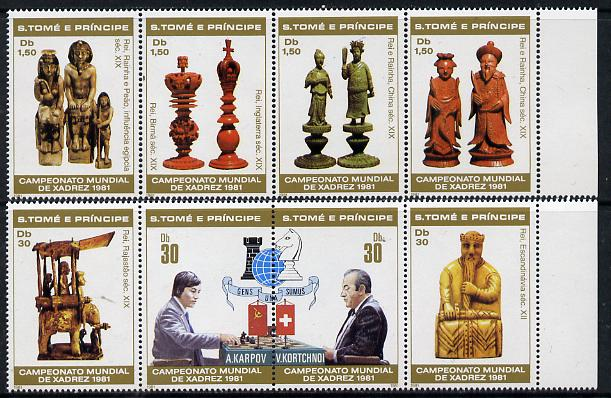 St Thomas & Prince Islands 1981 Chess perf set of 8, unmounted mint Mi 703-10