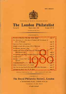 Literature - London Philatelist Vol 89 Number 1047-48 dated Mar-Apr 1980 - with articles relating to Thailand, South Africa, Trinidad, Imprimatur Sheets, Rumania, Handsta...