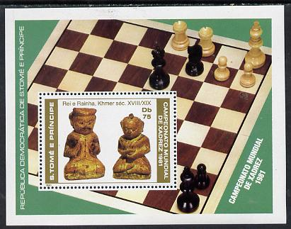 St Thomas & Prince Islands 1981 Chess perf m/sheet, Mi BL 60 unmounted mint