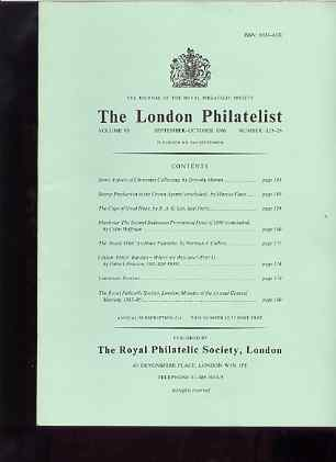 Literature - London Philatelist Vol 95 Number 1125-26 dated Sept-Oct 1986 - with articles relating to Cape of Good Hope, Rhodesia, Palestine & Ceylon