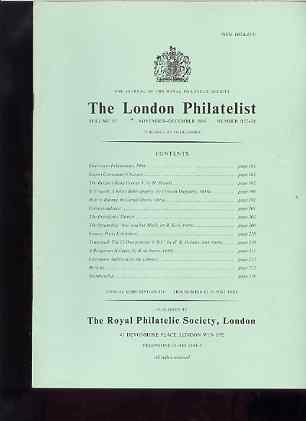 Literature - London Philatelist Vol 95 Number 1127-28 dated Nov-Dec 1986 - with articles relating to St Vincent, Burma, Transvaal & Bulgaria