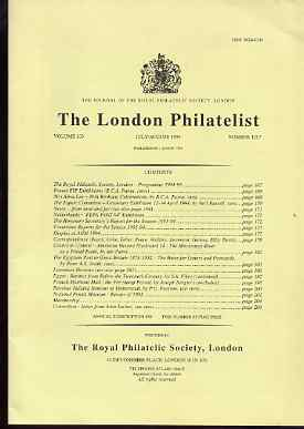 Literature - London Philatelist Vol 103 Number 1217 dated July-Aug 1994 - with articles relating to Egypt & French Maritime Mail
