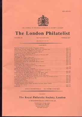 Literature - London Philatelist Vol 104 Number 1227 dated July-Aug 1995 - with articles relating to France, Alderney & New Guinea
