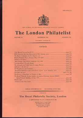 Literature - London Philatelist Vol 104 Number 1228 dated September 1995 - with articles relating to Airgraph & V-Mails, Rumania
