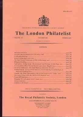 Literature - London Philatelist Vol 104 Number 1229 dated October 1995 - with articles relating to St Vincent, South Africa, Falkland Islands & Victoria
