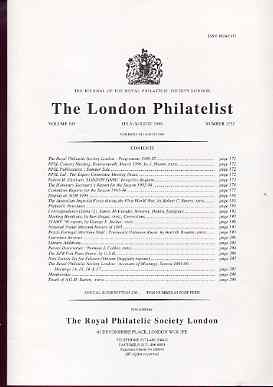 Literature - London Philatelist Vol 105 Number 1237 dated July 1996 - with articles relating to London Gang (Forgers), Australian Imperial Forces & Brazil-Portugal Maritime route