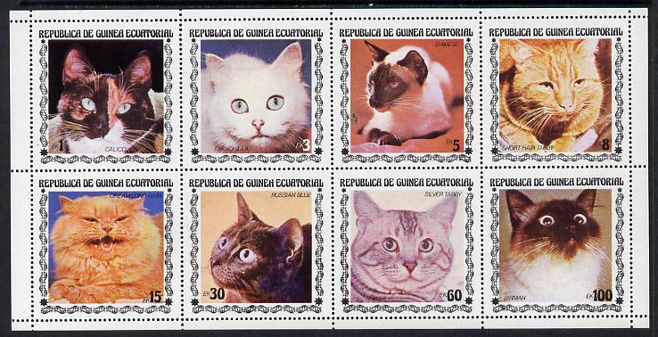 Equatorial Guinea 1978 Domestic Cats perf set of 8 unmounted mint (Mi 1403-10A)