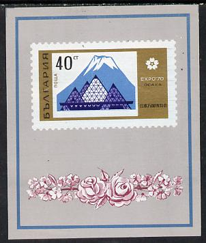 Bulgaria 1970 'EXPO 70' m/sheet unmounted mint, Mi BL 27, SG MS 2013